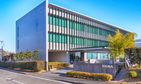 sigma本社