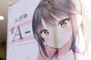 c91 メガネ少女