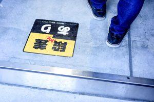 C91 7ホール階段