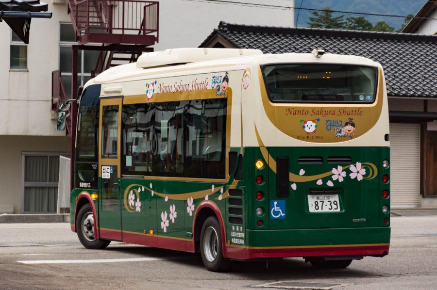 南砺市営バス