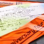 fripside 幕張 チケット