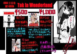 c93 Tak In Wonderland