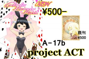 PROJECTACT