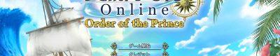【ゲーム】大航海時代Onlineをまたやり始めた